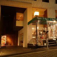 澀谷格蘭貝爾酒店酒店預訂