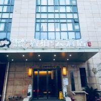 如家睿柏·雲酒店(上海南京路步行街西藏中路店)酒店預訂