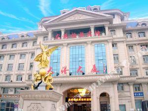濟陽龍港恒悅賓館