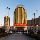 海安煌朝國際大酒店(原黃金海岸大酒店)