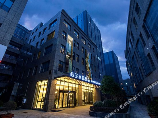 Crystal Orange Hotel (Nanjing Olympic Sports Center)
