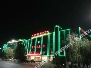 濱州綠都大酒店