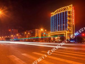 吉安金沙風尚主題酒店