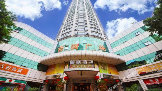 Lavande Hotel (Guangzhou Haizhu Square Beijing Road Pedestrian Street)