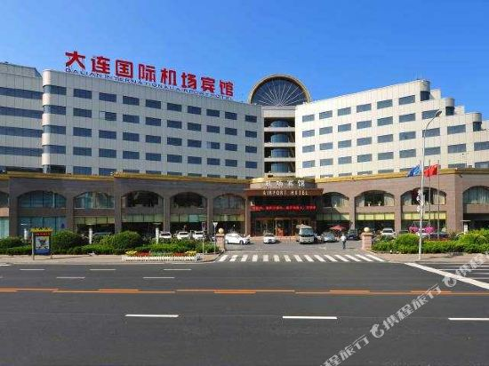 Dalian International Airport Hotel