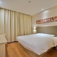 漢庭酒店(北京西直門展覽館店)酒店預訂