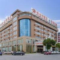 維也納酒店(杭州富陽店)(原皇家大酒店)酒店預訂