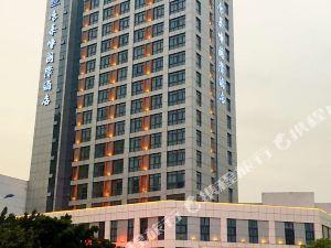 康萊博國際酒店(贛州體育館店)