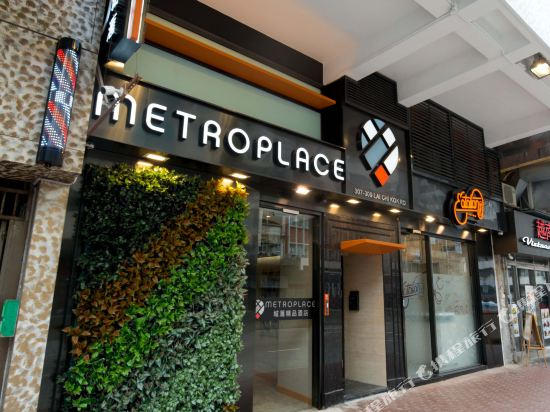 Metro Place Boutique Hotel