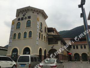 肇慶南國嘉華酒店