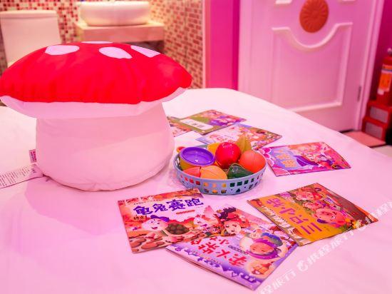 鮮住精品主題酒店(廣州野生動物園店)(原大石地鐵站店)(Xianzhu Boutique Theme Hotel (Guangzhou Wildlife Zoo))小豬佩奇大床房