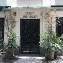 依茲塔54酒店