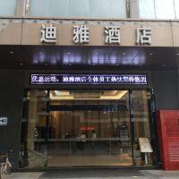 深圳迪雅酒店酒店預訂