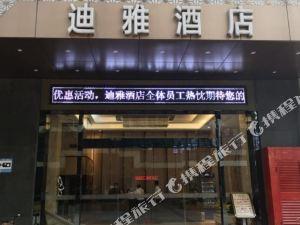 深圳迪雅酒店(Diya Hotel)