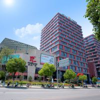 上海吳涇寶龍藝悅酒店酒店預訂