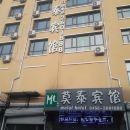 嫩江莫泰賓館