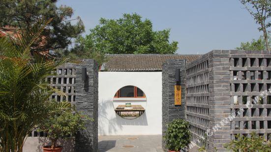 Tingqian Yuanhou Boutique Hostel