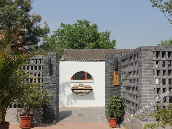 Tingqian Yuanhou Boutique Hostel