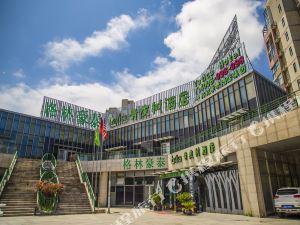 青皮樹酒店(上海海昌海洋公園滴水湖大學城店)