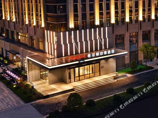 上海虹橋國家會展中心希爾頓歡朋酒店(Hampton by Hilton Shanghai Hongqiao Necc)外觀