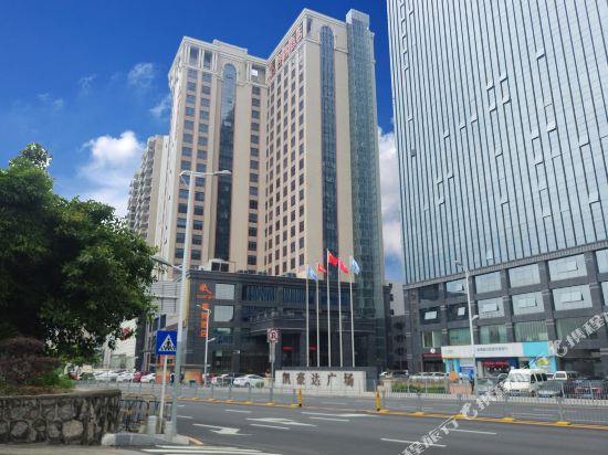 Rongjin Hotel (Shenzhen Dalang Business Center)