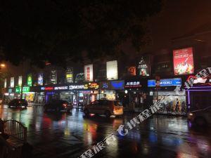 上海淮媛公寓