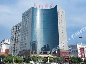 沅江天成大酒店