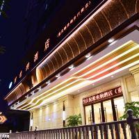 維也納酒店(重慶解放碑步行街店)酒店預訂