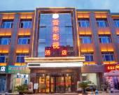 銀川雲來影視主題文化酒店