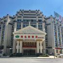維也納酒店(安慶光彩七街店)