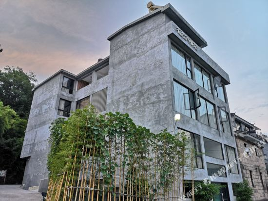 Qixin Bieyuan Boutique Hostel