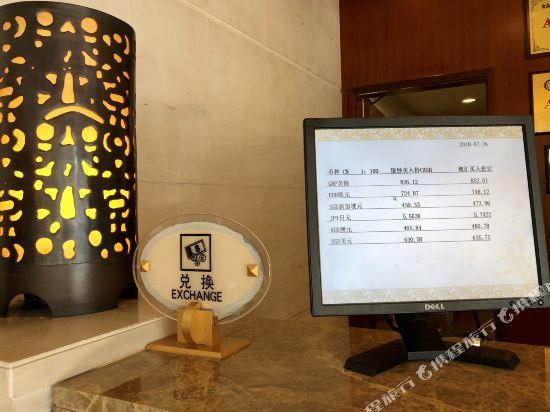 蝶來浙江賓館(Deefly Zhejiang Hotel)外幣兌換服務