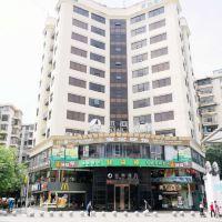 迎商酒店(廣州景泰步行街店)酒店預訂