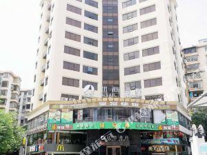 迎商酒店(廣州景泰步行街店)(Insail Hotel (Guangzhou Jingtai Pedestrian Street))