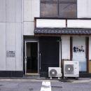 巖重大廈公寓(Iwashige Building)
