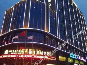 錦江都城酒店(吐魯番行政中心店)
