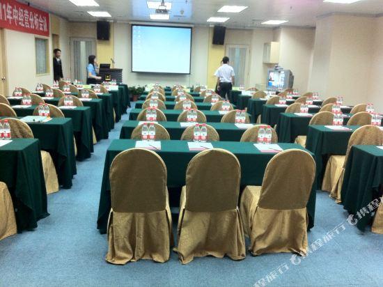 中山三鄉雅居樂酒店(Sanxiang Agile Hotel)會議室