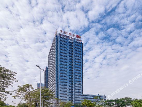 維多利亞公寓(廣州奧園廣場店)(Victoria Apartment (Guangzhou Aoyuan Plaza))眺望遠景