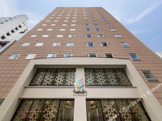 新大阪更紗酒店