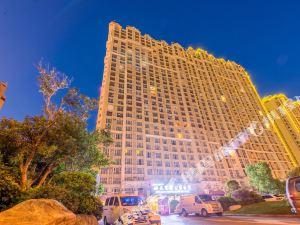 鵬天國際公寓酒店(句容碧桂園店)