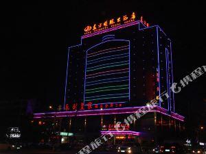 永城東方明珠大酒店