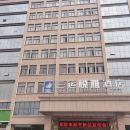 封丘三運悅雅酒店