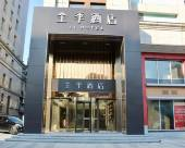全季酒店(安慶人民路步行街酒店)