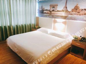 索菲羅蘭酒店(深圳華強北店)(Yinmei Hostel)
