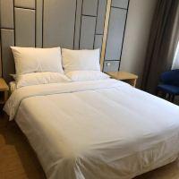 星程酒店(上海長海嫩江路店)(原樂申賓館)酒店預訂