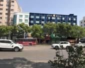 途客中國HOTEL(台州路橋會展中心店)
