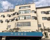 漢庭酒店(上海財大吉浦路店)