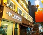安途生藝術酒店(廣州海珠廣場地鐵站店)