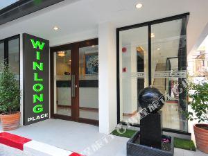 曼谷文龍公寓温暖大床房(winlongplace service apartment)