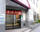 DEN7公寓-和泉店